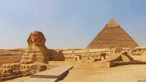 Египет — непрочитанная книга