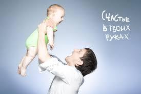 Дети — наше все