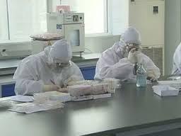 Харктеристика гриппа А
