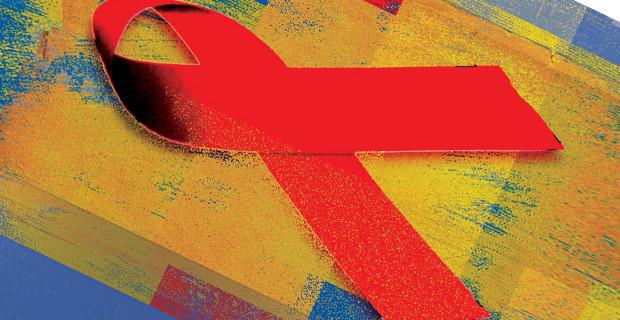 Остановите СПИД