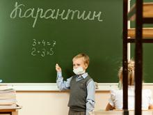 В столице вводят карантин в связи с эпидемией гриппа