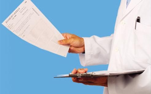 Справка 086 в частной клинике
