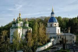 Выдубицкий монастырь – обитель древности