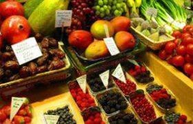 Лучшие средства от гриппа: лук, черника и вино