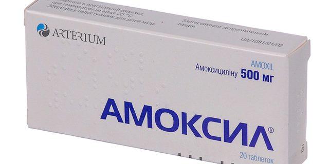 Свойства лекарственного препарата «Амоксил»