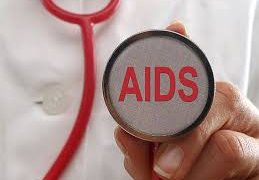 Инфекция, вызываемая вирусом иммунодефицита человека