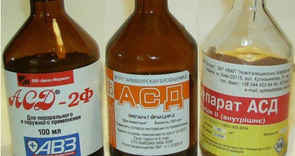 Что такое препарат АСД? Что из себя представляет и какие на сегодня существуют фракции препарата АСД.