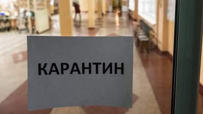 Роспотребнадзор ввел карантин в детских садах Челябинска из-за менингита