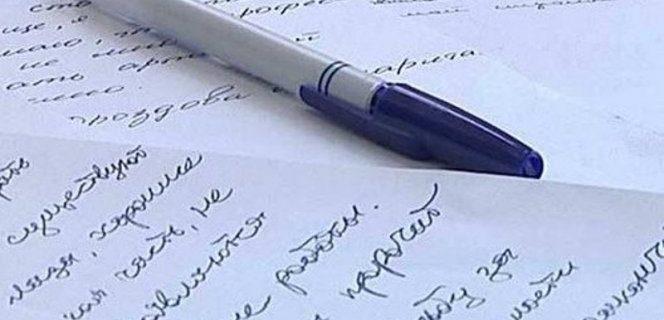 Стало известно, какие болезни можно диагностировать по почерку