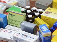 Информация о системе мониторинга движения лекарственных препаратов для медицинского применения