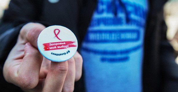 Доступная терапия и массовые обследования: южноуральцы стали реже умирать от СПИДа