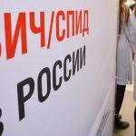 Заболеваемость ВИЧ в Москве возросла на 20%