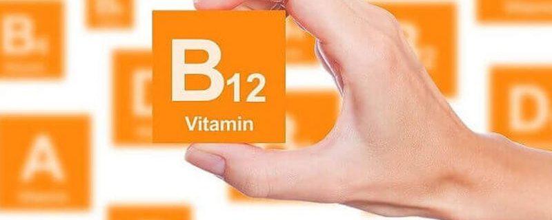 Дефицит витамина В12 резко ослабляет иммунитет