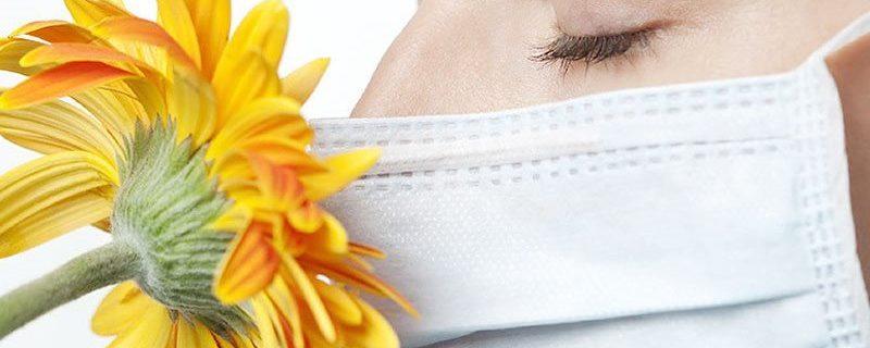 Сезонный поллиноз: 3 эффективных метода борьбы с заболеванием
