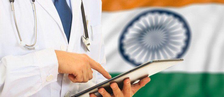 Какие заболевания лечат в Индии