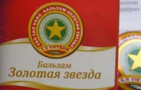 Фармацевт предупредила об опасности советских препаратов
