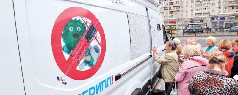 В Санкт-Петербурге нехватка вакцины против гриппа