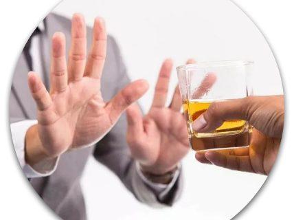 Как избавляют от алкогольной зависимости