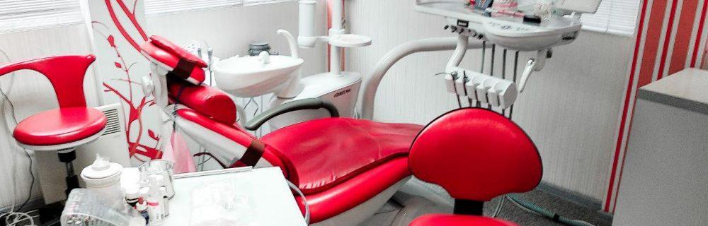 «Арт Стоматология» в Запорожье