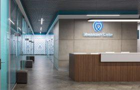 Стоматологическая клиника дентальной имплантации «Имплант сити»