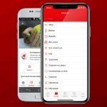 Приложение Handshaker за секунду объединит продавца с покупателем
