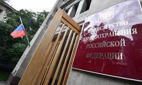 ООН наградила Минздрав РФ за профилактику неинфекционных заболеваний