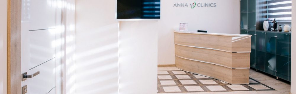 Медицинский центр Anna Vi Clinics — высокое качество обслуживания