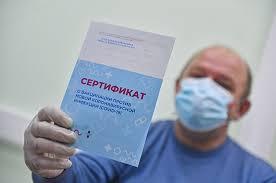 В 2021 году привитые от коронавируса россияне смогут получить «ковид-паспорта»