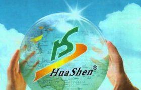 Продукция компании Хуашен (HuaShen)