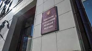 Министерство здравоохранения решает проблемы раковых больных в России