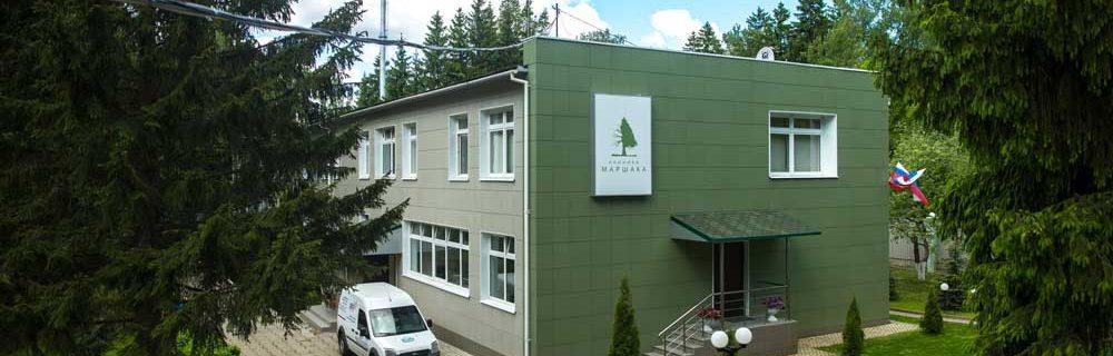 Наркологическая клиника Маршака: квалифицированная помощь