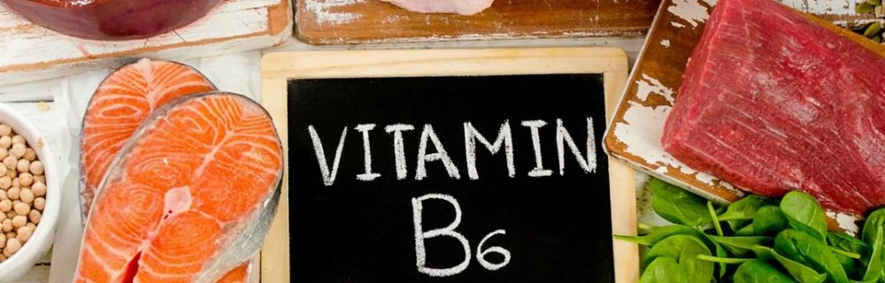 Витамин В6 и его функции