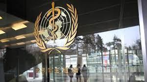 ВОЗ признала Китай свободным от малярии