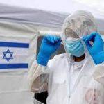 Израиль: пятая волна коронавируса в начале зимы - неизбежна